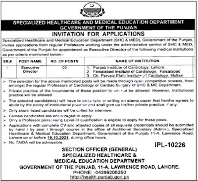 specialized healthcare & medical education department jobs 2021 - punjab health department jobs 2021
