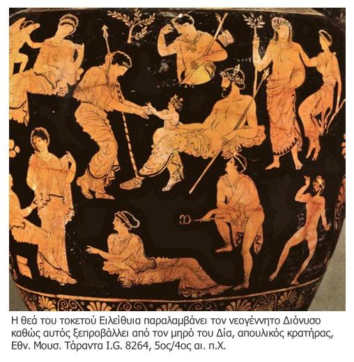 Αγνωστο αρχαιοελληνικό έπος ήρθε στο φως