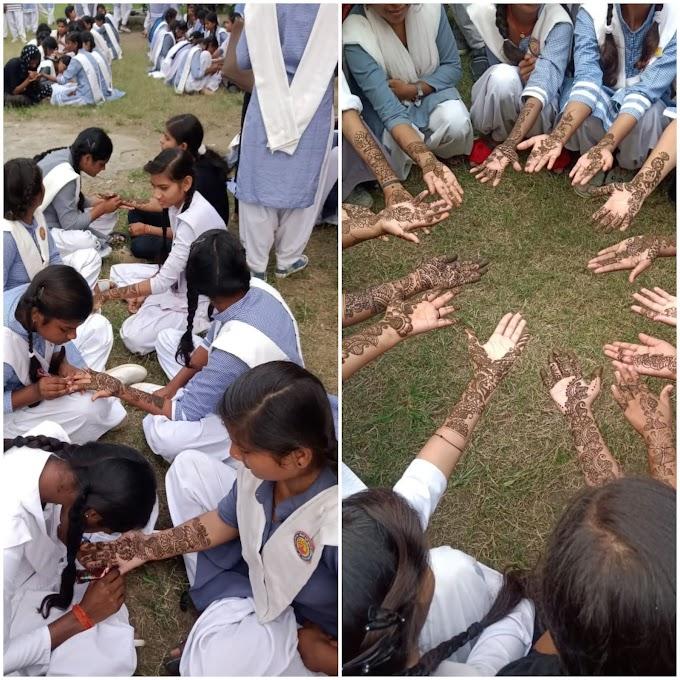 सूर्य कुमारी बालिका इंटर कॉलेज में मेहंदी प्रतियोगिता आयोजन