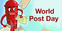 World Post Office Day 2021: Quotes, Images, Wishes, Poster for Happy Post/Postal Day