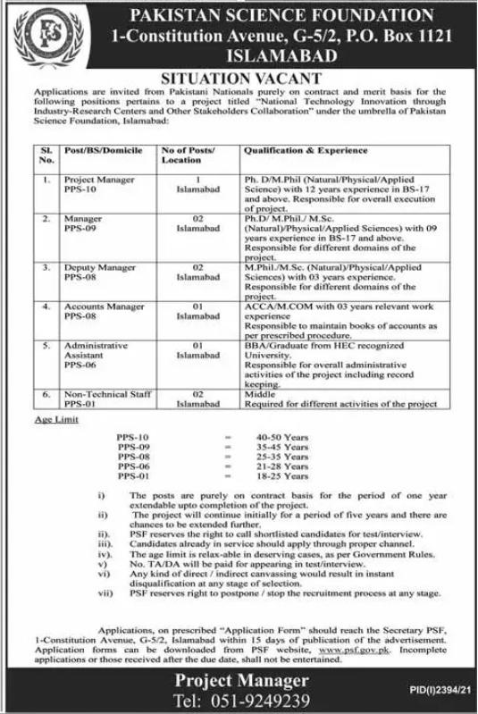 Pakistan Science Foundation Management Posts Islamabad Jobs 2021