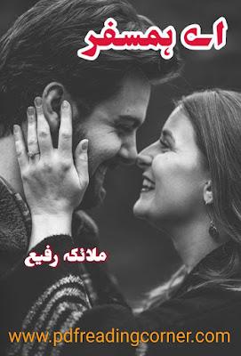 Ay Humsafar By Malaika Rafi - PDF Book