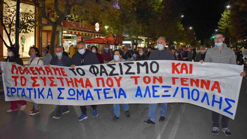 Αντιφασιστική συγκέντρωση σωματείων στην Αλεξανδρούπολη