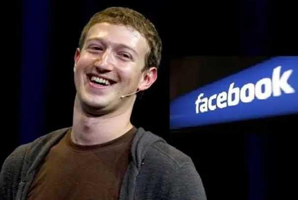 बदलने वाला है Facebook का नाम, मार्क जुकरबर्ग जल्द करेंगे एलान