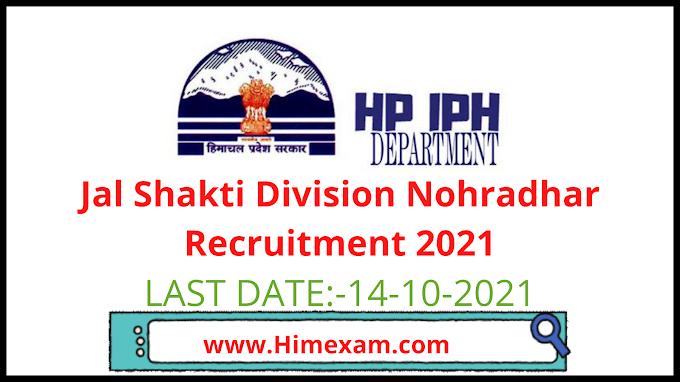 Jal Shakti Division Nohradhar  Recruitment 2021