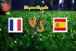 مشاهدة مباراة اسبانيا وفرنسا بث مباشر بتاريخ 10-10-2021 دوري الأمم الأوروبية