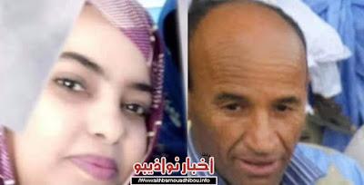 نواذيبو : الإعلاميون يأبنون زميلين توفيا هذا الشهر..- دعوة