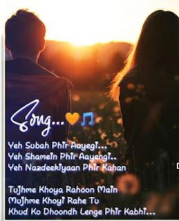 Tujhme Khoya Rahu Main Instrumental Ringtone Download,Tujhme Khoya Rahu Main Instrumental Ringtone, 1280×1280.jpg