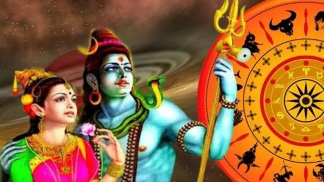 पूरे 105 साल बाद शिव-पार्वती के आशीर्वाद से इन राशियों को भाग्य का मिलेगा फल