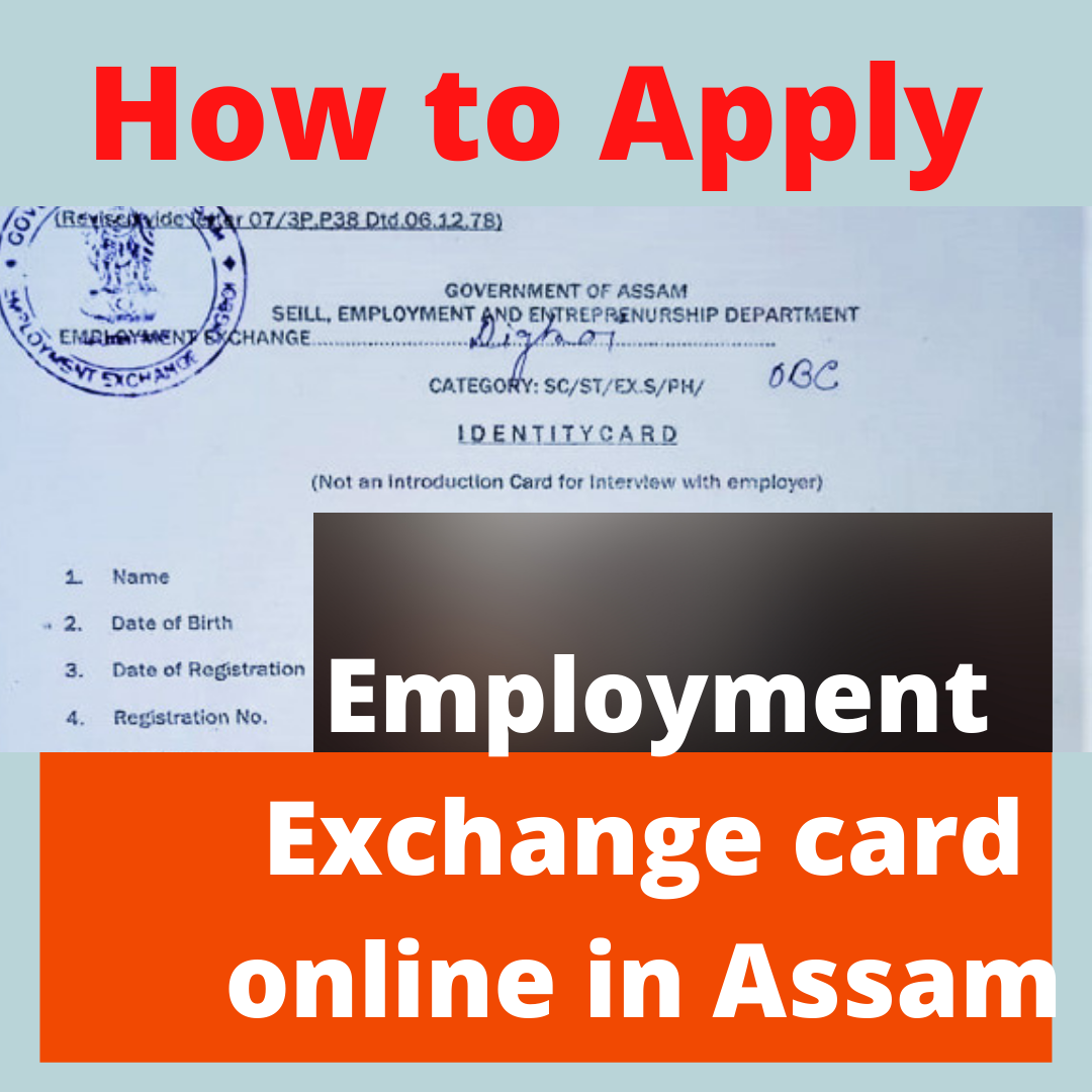 How to Apply For Employment Exchange card online in Assam | Exchange card online Application