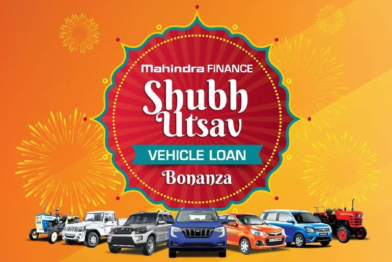 "Mahindra Finance launches ""Shubh Utsav"" - www.techmexo.com"