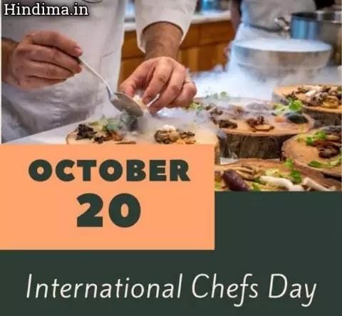 International Chef Day in Hindi | अंतर्राष्ट्रीय शेफ दिवस क्या हैं?