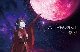 月とライカと吸血姫 アニメ オープニング主題歌   緋ノ月 歌詞 ALI PROJECT   Tsuki to Laika to Nosferatu OP theme