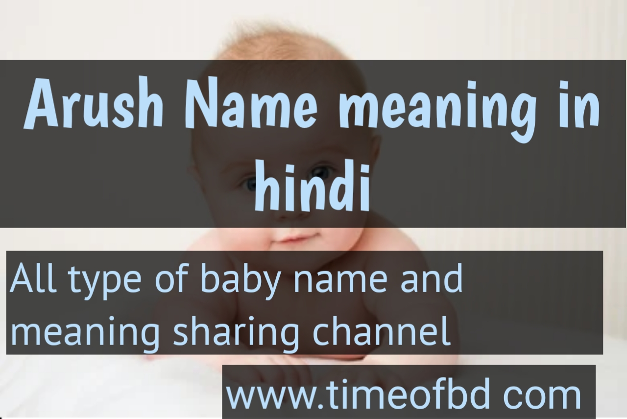 arush name meaning in hindi, arush ka meaning ,arush meaning in hindi dictioanry,meaning of arush in hindi