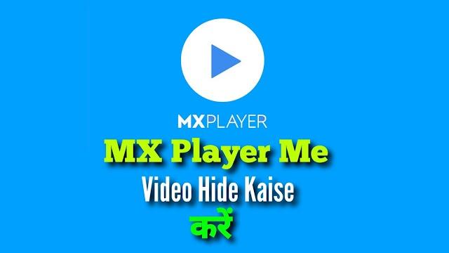 MX Player Me Video Hide Kaise Kare? एमएक्स प्लेयर में वीडियो Unhide कैसे करें - MX Player Me Video Kaise Chupaye