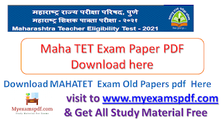 maha tet question paper 2 2019 pdf download maharashtra tet question paper 2020 pdf download tet question paper pdf download maharashtra tet question paper with answer 2014 pdf maha tet question paper 2017 pdf download tet question paper 2019 pdf download maharashtra maha tet question paper pdf maha tet question paper in english