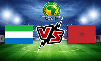 المغرب و سيراليون بث مباشر