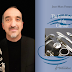 La evolución del clarinete, un fascinante libro de Jean-Marc Fessard. CLARIPERU