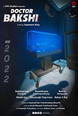Doctor Bakshi Movie Poster