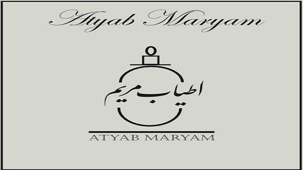 أطياب مريم .. رائدة البخور والعطور في السعودية