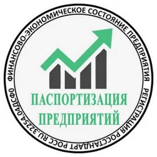 Организации могут узнать об оценке ФЭСП