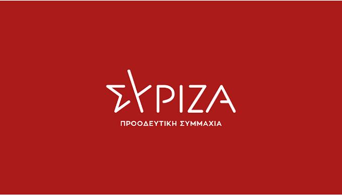 Στη Βουλή οι συγχωνεύσεις τμημάτων στα σχολεία της Ηπείρου με ερώτηση βουλευτών του ΣΥΡΙΖΑ - ΠΣ.
