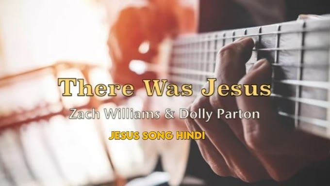 There Was Jesus English Christian Worship Song Lyrics Zach William, Dolly Parton - Jesus Song Hindi