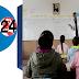 قراءة في منهاج  التعليم الابتدائي الجديد نسخة يوليوز2021
