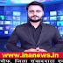 अखिलेश यादव ने प्रेस वार्ता कर सरकार पर साधा निशाना   INA NEWS TV