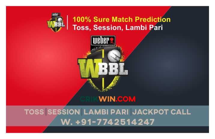 WBBL T20 ADSW vs BRHW 14th T20 Today Match Prediction Ball by Ball 100% Sure