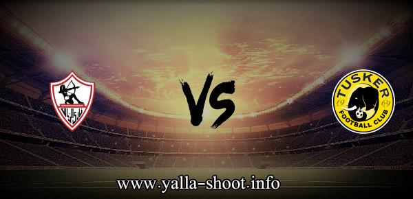مباراة الزمالك وتوسكر اليوم الجمعة 22-10-2021 يلا شوت الجديد في دوري أبطال أفريقيا