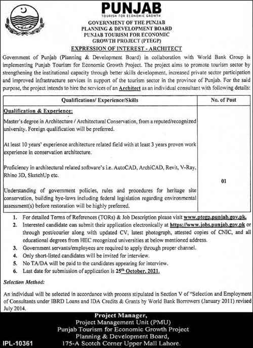 Punjab Tourism for Economic Growth Project Job Ad 2021