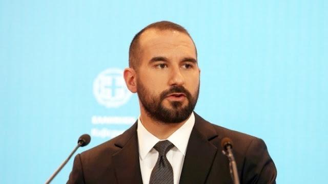 ΣΥΡΙΖΑ Αργολίδας: Στο Εργατικό Κέντρο Ναυπλίου η ομιλία του Τζανακόπουλου