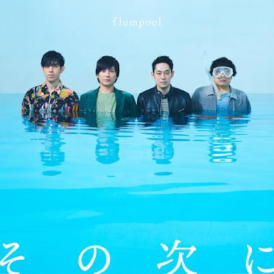 flumpool - Sono Tsugi ni