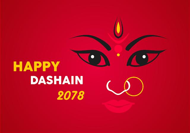 Dashain 2078 - Wishes | Greetings
