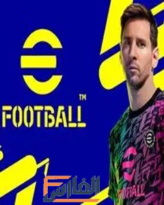 football pes 2022،بيس 2022 موبايل،efootball 2022،efootball 2022 mobile،pes 2022 ps3،steam pes 2022،pes 22 steam،