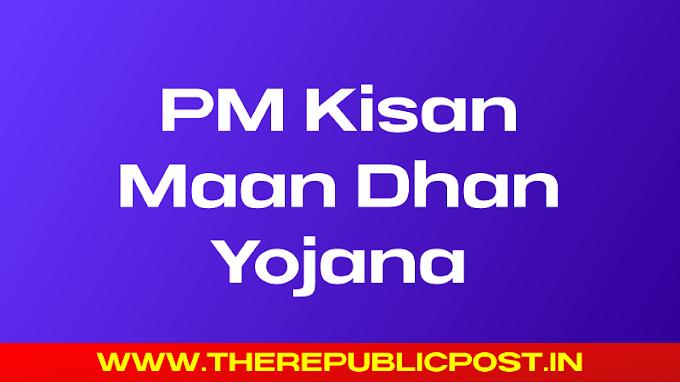 [Apply] PM Kisan Maan Dhan Yojana | Registration Form | Status at maandhan.in | Benefits | Eligibility | Documents
