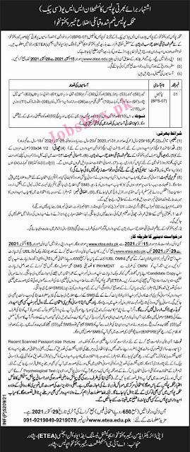 Govt Jobs in Pakistan 2021 – KPK Police Jobs 2021