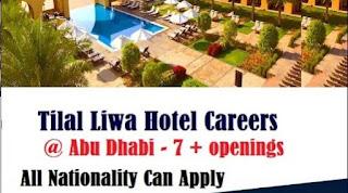 Tilal Liwa Hotel Abu Dhabi 4+ Opening All Nationality Can Apply