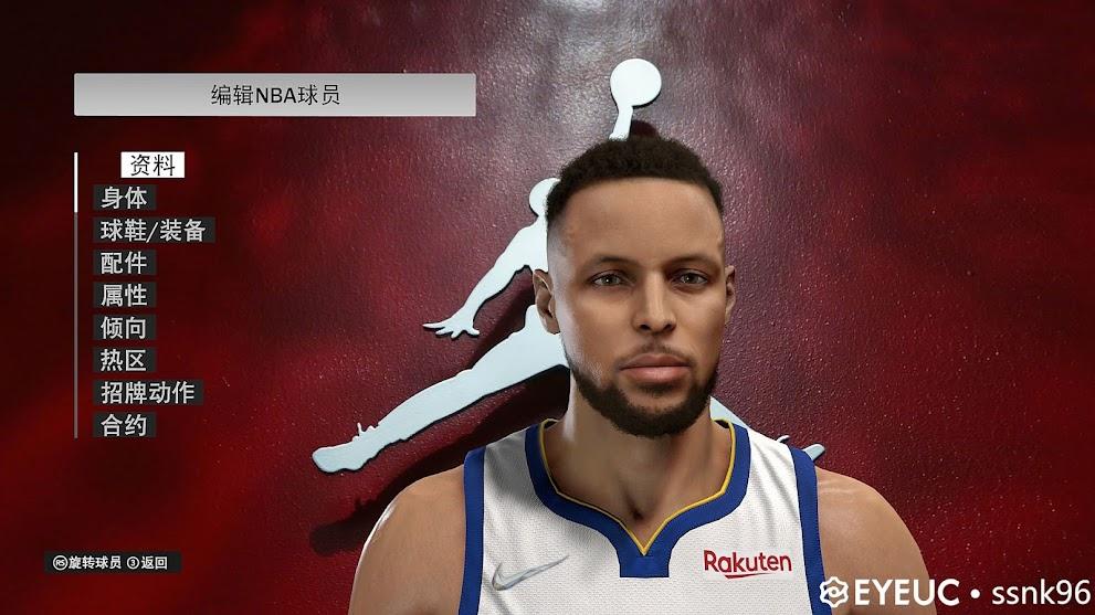NBA 2K22 Air Jordan Edit Player Background Image
