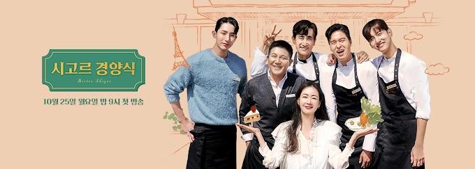 【韓國綜藝】JTBC鄉村西式快餐,大明星下鄉開設短期西餐廳
