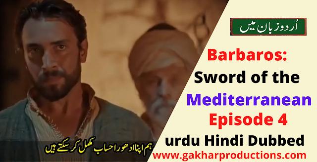 Barbaroslar episode 4 in urdu hindi dubbed