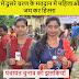 महिलाओं का उत्साह चरम पर, छिटपुट घटना को छोड़कर मधेपुरा में आज का मतदान रहा शांतिपूर्ण