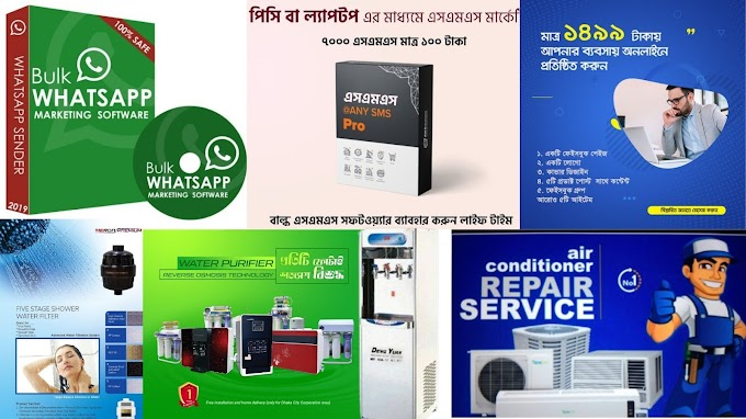 WhatsApp Marketing Software-Bulk SMS Software-Facebook Page Create -Reverse Osmosis Water  Purifier