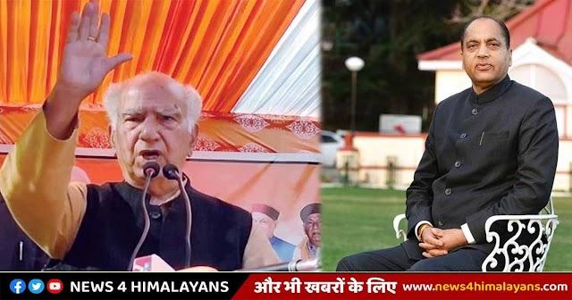 पानी वाले पूर्व CM ने जयराम ठाकुर को बताया खुशहाली वाले मुख्यमंत्री, राहुल और प्रियंका को कहा बेकार