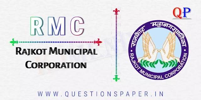Rajkot Municipal Corporation (RMC) Junior Clerk Question Paper (25-03-2018)(Advt. No. RMC/2017/2)