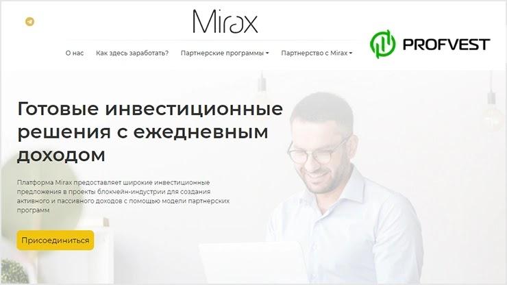 Mirax обзор и отзывы проекта