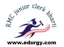Rajkot Municipal Corporation Account Clerk Recruitment 2021