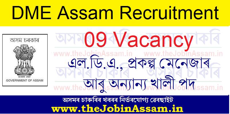 DME Assam Recruitment 2021