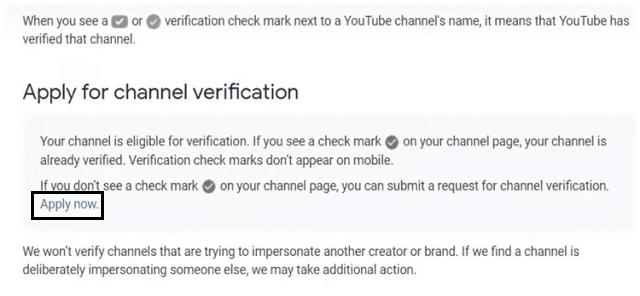 كيف تحصل على علامة التحقق من يوتيوب